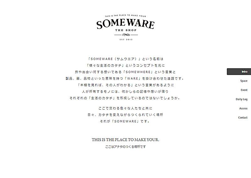someware2